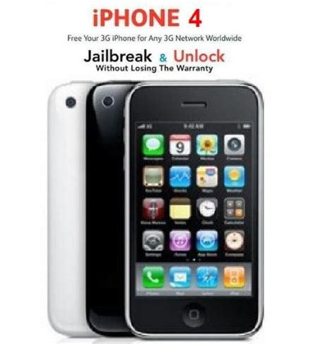 jailbreak best apps best jailbreak apps 2011 jailbreak apps 2011