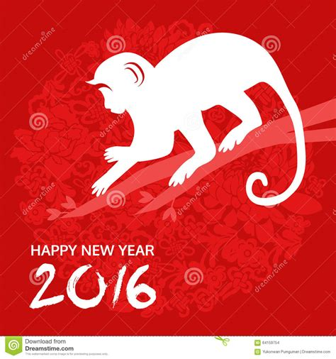 new year monkey and happy new year style with monkey and flower