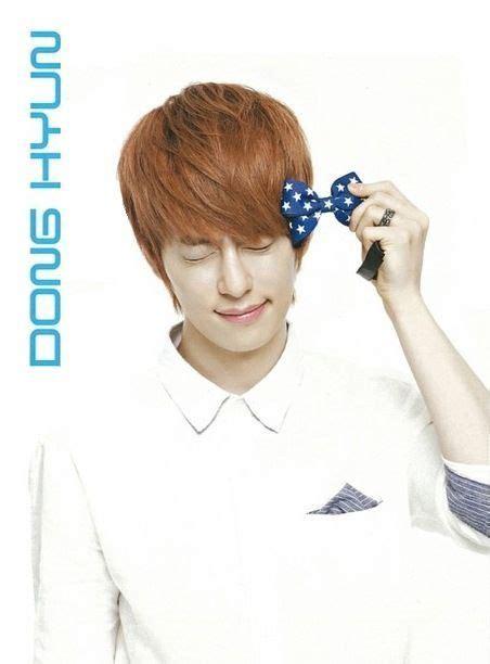 download lagu happy birthday korean version mp3 download donghyung boyfriend give me the light mp3
