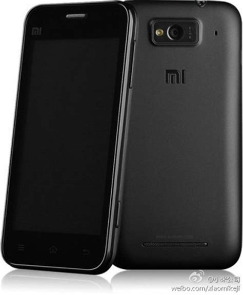 most powerful android phone miui based mi one is the most powerful android smartphone for the cheapest price photos