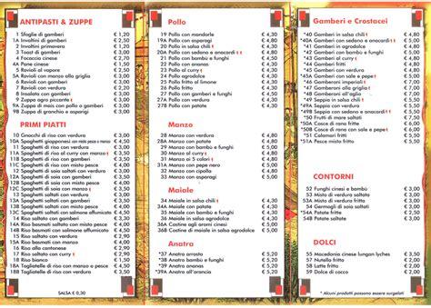 menu cucina cinese cucina cinese rosticceria cinese santa lucia 2014