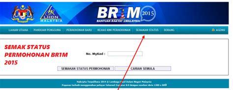 cara semak dan kemaskini permohonan br1m 2015 secara online semakan status permohonan br1m 2015 online my mediasemasa