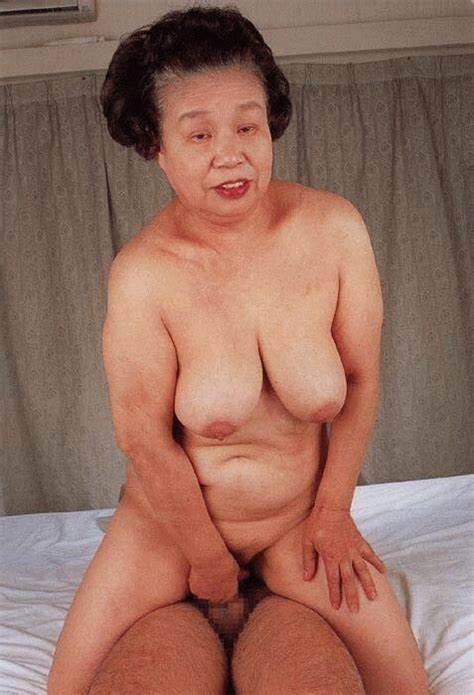 Japanese Granny Picture Uploaded By Jerry On Imagefap Com