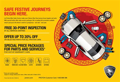 new year 2016 promotion ideas proton kicks after sales services packages in