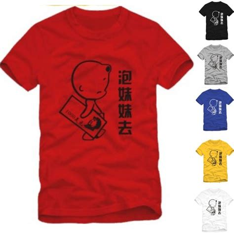 Kaos 3d Best Quality 23 best kaos 3d china size l xl images on