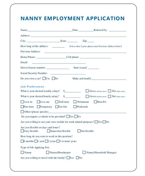 nanny application templates 6 free word pdf document