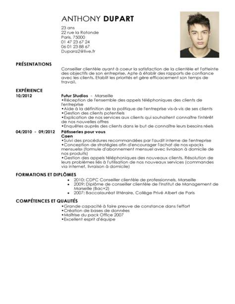 Cv Conseil by Exemple De Cv Conseiller Client 232 Le Exemples Mod 232 Les De Cv