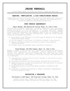 hvac resume objective examples hvac service resume hvac engineer resume objective bestsellerbookdb