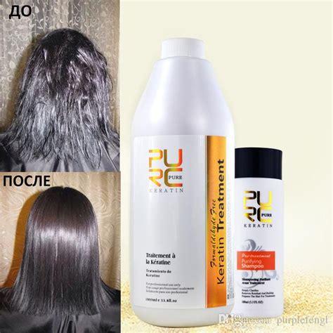 hair straightener cream and treatment straightforgood brazilian keratin hair treatment formaldehyde 5 hair