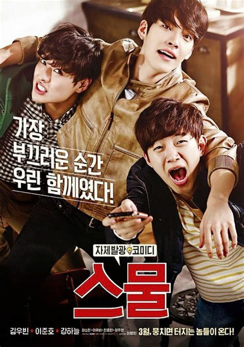 film drama korea juni 2015 download film korea twenty 2015 unduh drama dan film terbaru