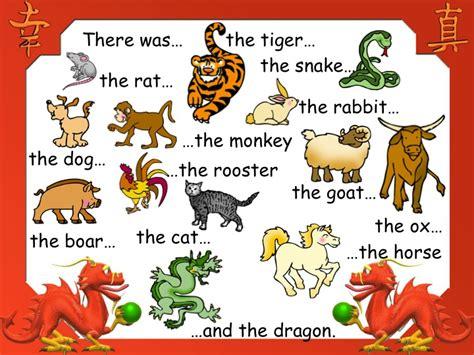 the great race the story of the zodiac books zodiac for mandarin for me 中文与我