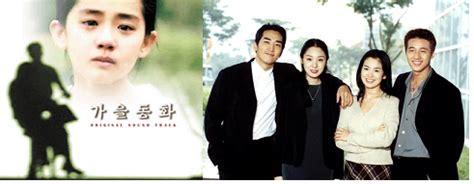 film endless love tentang apa sukkiejiro kumpulan drama korea 1