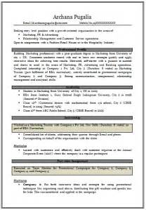 free resume database search for employers 8 - Free Resume Database Search For Employers