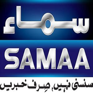 samaa tv live mobile samaa tv android apps on play