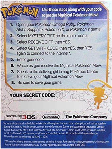 legendary pokemon mew giveaway pokemon s 20th anniversary 2016 gamestop codes the - Pokemon Giveaway Codes 2016