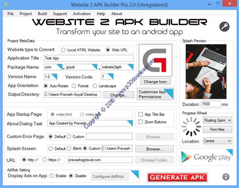 web to apk website 2 apk builder pro v2 1 a2z p30 softwares