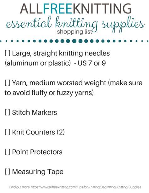knitting supplies for beginners beginning knitting supplies the ultimate knitting tools