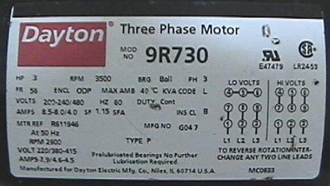 fs dayton hp p air compressor motor
