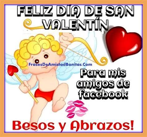 imagenes deseando un feliz dia de san valentin imagen deseando feliz san valentin a un amigo valentine
