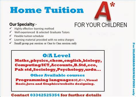 home tuition advertisement templates maxpapers march 2014