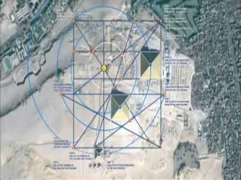 Gamis Amima Giza Black thoth s time temple giza alignment code time shift