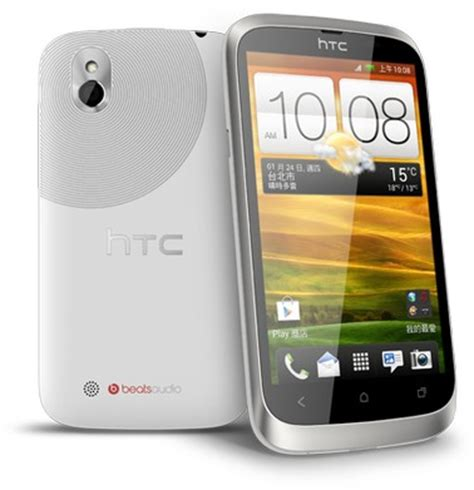 reset htc android phone locked htc t327t proto restore factory hard reset remove pattern lock