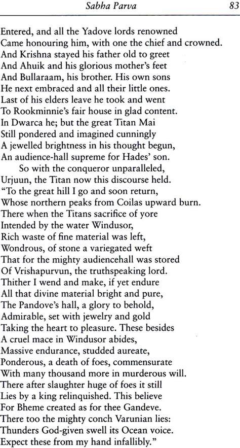 Translation Essay by The Mahabharata Essays And Translations By Sri Aurobindo