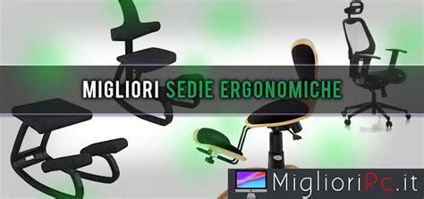 migliore sedia ergonomica sedia ergonomica migliore acquisto per la nostra salute