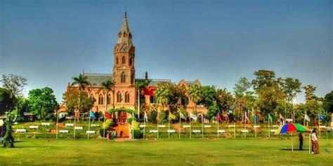 Mba Gcu Lahore by Gc Lahore Undergraduate Merit List 2017 1st