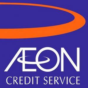 membuat kartu kredit aeon lowongan kerja mukholis pt aeon indonesia