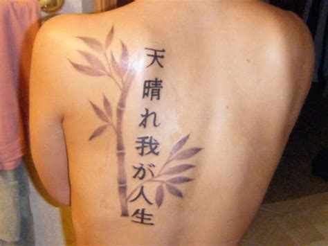 tattoo japanese characters 45 japanese and chinese characters tattoo