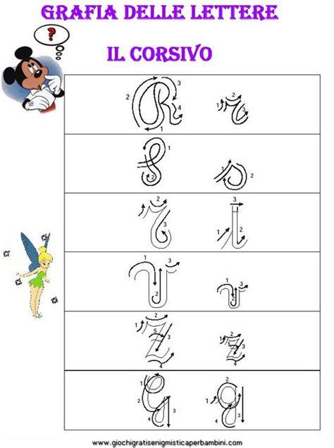 imparare a scrivere le lettere grafia lettere corsivo3 schede didattiche impara a