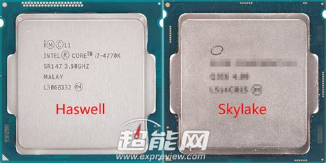 Pc Gaming High Speed I7 Skylake intel quot skylake s quot cpus to sport advanced power supply
