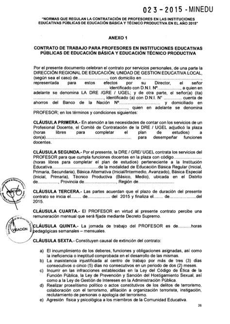 contrato del ministerio de educacion venezuela norma t 233 cnica para contrato docente 2015 minedu