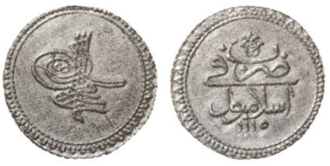 ottoman currency şevket pamuk sevket pamuk coins and currency of the