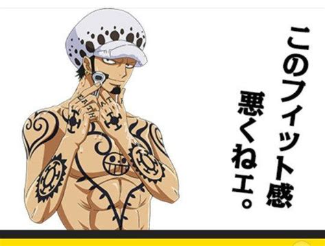 one piece law chest tattoo 209 best images about trafalgar law on pinterest