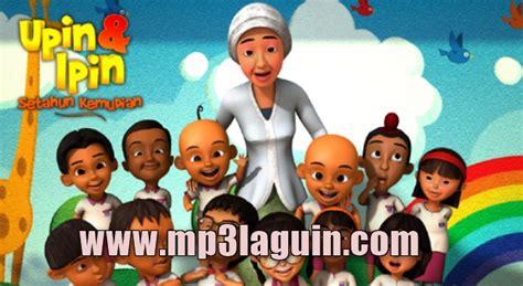 download mp3 gratis gigi my facebook daftar lagu gigi kumpulan lagu upin ipin mp3 terbaru