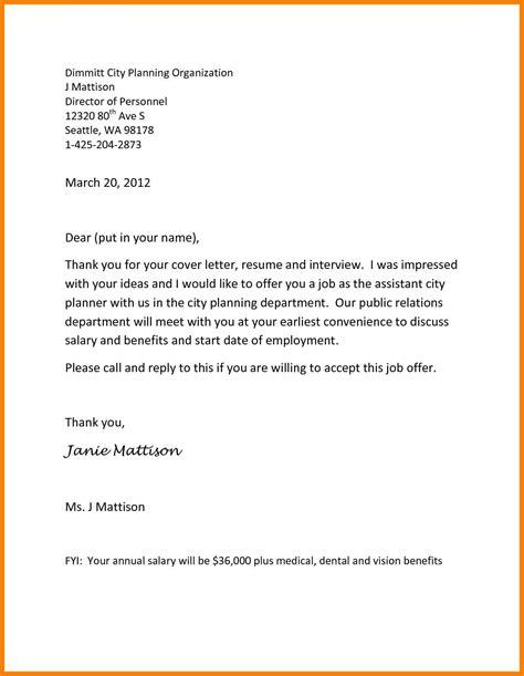Thank You Letter Acceptance Internship acceptance offer thank you letter email cover letter