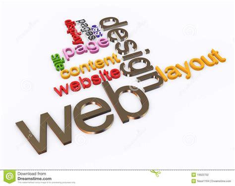 free web page clipart web design clipart clipart panda free clipart images