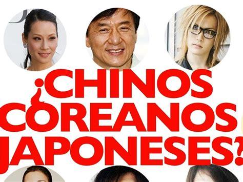 imagenes de coreanos y chinos diferencia japoneses chinos y coreanos off topic taringa