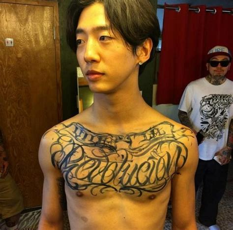 yongguk tattoo chest bang yongguk tattoo yong guk tattoo b a p