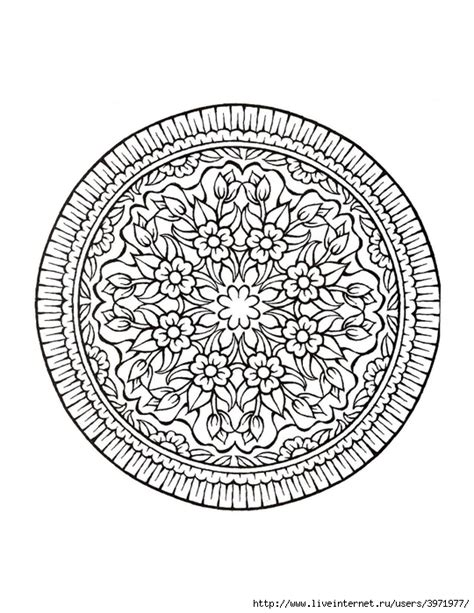 mystical mandala coloring book free rainbow toucan coloring pages