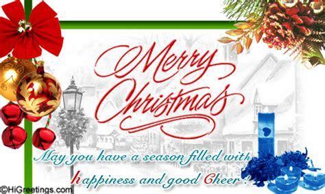 Send eCards: Business & Formal Greetings   Season Of Good