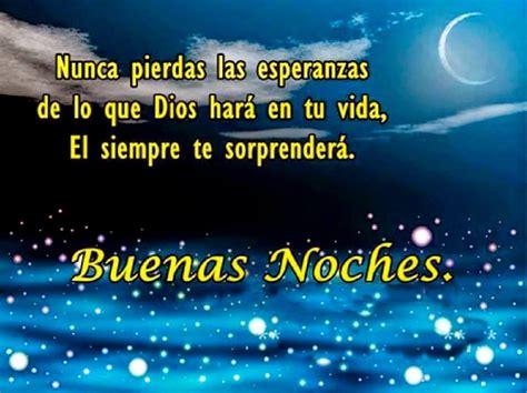 imagenes de dios para desear buenas noches imagenes bonitas para desear buenas noches a tus amigos