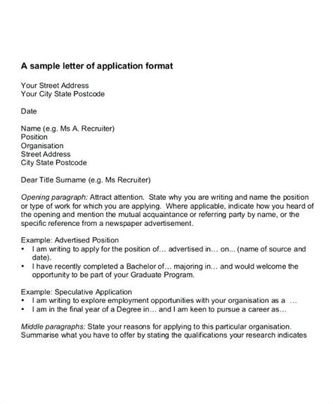 cover letter dear recruiter 100 cover letter exles for recruiter position essay