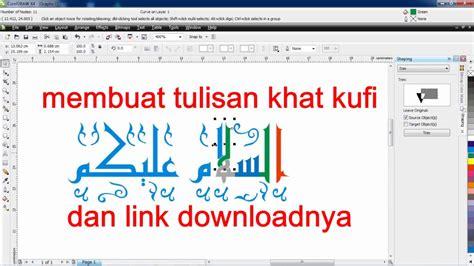 membuat tulisan kaligrafi arab online membuat tulisan kaligrafi arab khat kufi dan link download