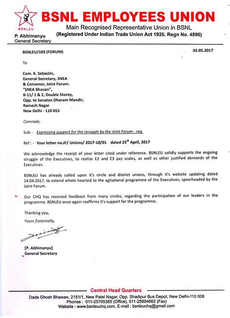 Letter For Joint Promotion Sle Letter Click For Details Promotion Congratulations Letter Garden