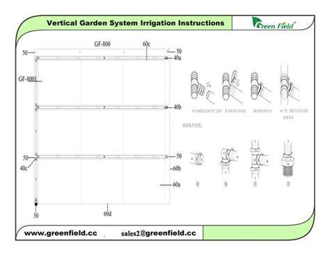 self watering vertical garden sustem indoor watering