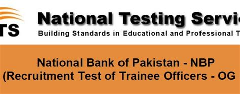 national bank of pakistan in frankfurt national bank of pakistan nbp for trainee officers