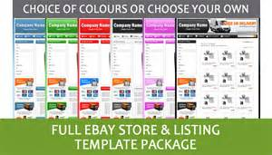 ebay store template professional ebay store shop and listing template